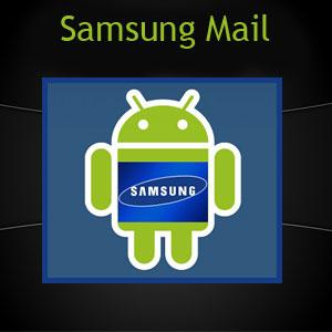 samsung-mail